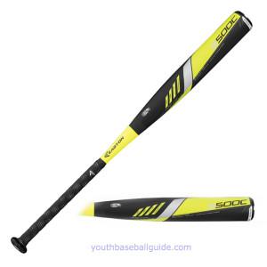 One of the best kids baseball bats of 2016 - Easton s500c