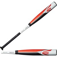 The 2015 Easton S600C youth bat is a great performer that comes at a modest price